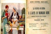 Glossar Gourmet